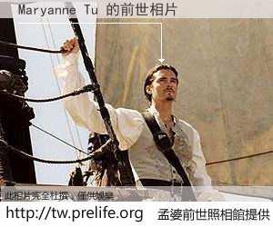 Maryanne Tu 的前世相片
