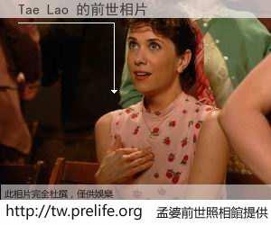 Tae Lao 的前世相片